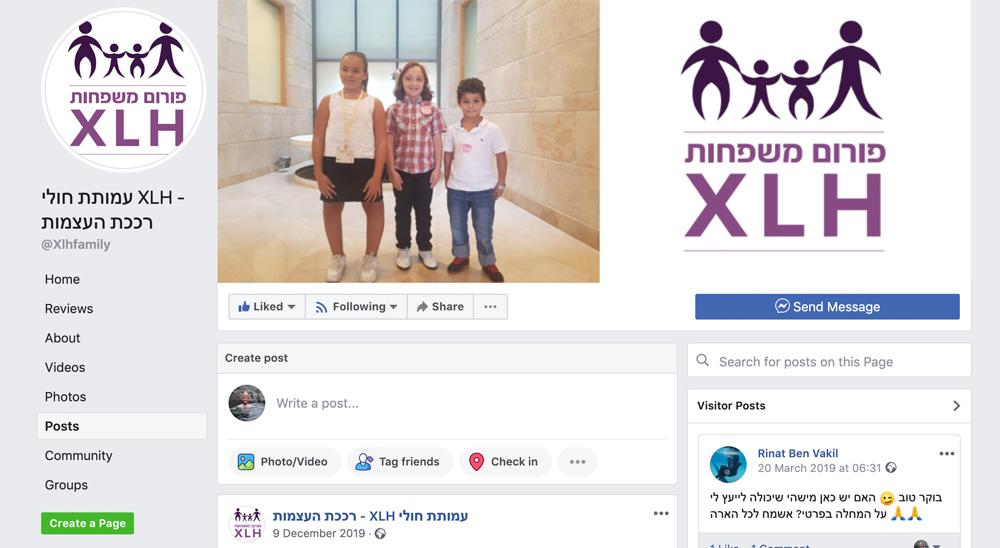 Israel webpage