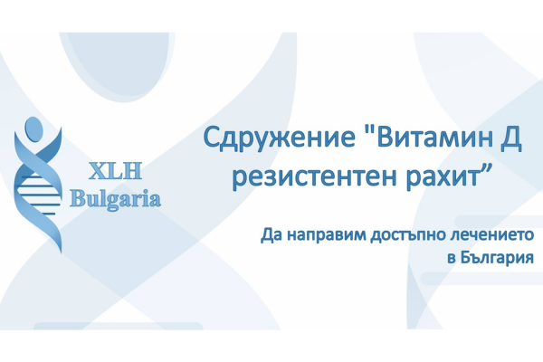 xlh bulgaria