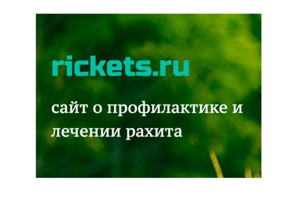 russia xlh logo